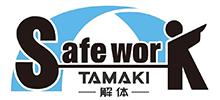 Safework TAMAKI