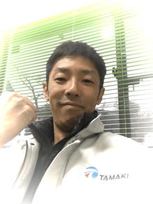 代表取締役 玉木 元章